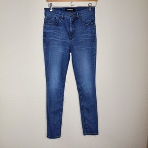Express Skinny High Rise Stretch Jeans